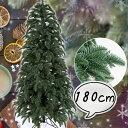 クリスマスツリー 180cm リアルスプルースツリー グリー...