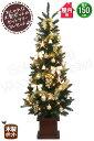クリスマスツリー セット 150cm 木製ポット スクエアベース付 スリムセットGD 【jbcxmas16】