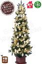 クリスマスツリー セット 180cm 木製ポット スクエアベース付 スリムセットGD 【jbcxmas16】