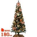 クリスマスツリー 180cm コパー&ゴールド ツリーセット 【jbcxmas16】