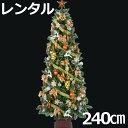 【レンタル】 クリスマスツリー セット 240cm 木製ポッ...
