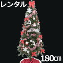 【レンタル】 スリム クリスマスツリー セット 180cm ...