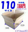 梱包ダンボール CP-6(段ボール10枚セット) 520×380×200  引っ越し 宅配 段ボール ダンボール箱 引越し 引越し用 通販 日本製 j4yv3qd9