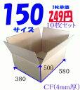 CP-9(段ボール10枚セット) 引っ越し 宅配 段ボール ダンボール箱 引越し 引越し用 通販 日本製 j4yv3qd9
