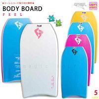 レディース ボディボード 【36インチ/38インチ】 COSMIC SURF(コスミックサーフ) ボディーボード 初心者にもおすすめ EPS 【リーシュと同時購入で取付無料】 FEEL-Wの画像