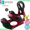 スノーボード ビンディング スノボー バインディング メンズ レディース SPOON スプーン EQ...