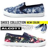 アルコット スリッポン 靴 メンズ エスパドリーユ サイドゴア ボタニカル柄 ALCOTT イタリア Italy インポート 春 夏 本物 正規品 通販