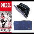 ディーゼル DIESEL 財布 長財布 ラウンドファスナー ジップ 本革 X03342 P0598T6014 ブルー