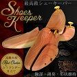 シューキーパー 木製 メンズ シューツリー レッドシダー シューキーパー 靴 消臭