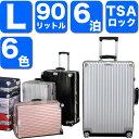 スーツケース キャリーケース キャリーバッグ 90L 4輪 機内持込み 軽量 アルミフレーム TSAロック搭載 Lサイズ 6日 6泊 旅行用鞄 【予約:3月6日入荷後順次発送】