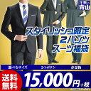 春夏物 スタイリッシュ 限定 福袋 ノータック ツーパンツ ...