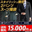 【最大2,000円OFFクーポン配布】洋服の青山 秋冬 スタイリッシュ ツーパンツ スーツ