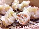 エビ入りフカヒレ餃子20個入りあの高級中華の『フカヒレ』が餃子に入ってもこの価格!!!【RCP】10P01Mar15