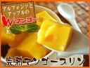 『完熟Wマンゴープリン』最高級のアルフォンソマンゴーを38%も使用してアップルマンゴーの果肉をあわせたとろけるマンゴープリン800gです☆【RCP】05P03S...