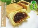 内閣総理大臣賞褒賞の鳳梨酥横浜中華街で圧倒的人気を誇るパインケーキ表面は硬めでしっとりしてます♪中身はとってもフルーティーなパインジャム☆【RCP】05P03Sep16