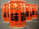 【廣記】味覇(ウェイパァー)1000g味覇は味の王様!!万能中華スープの素 1kg缶【おうち中華】【RCP】05P03Sep16