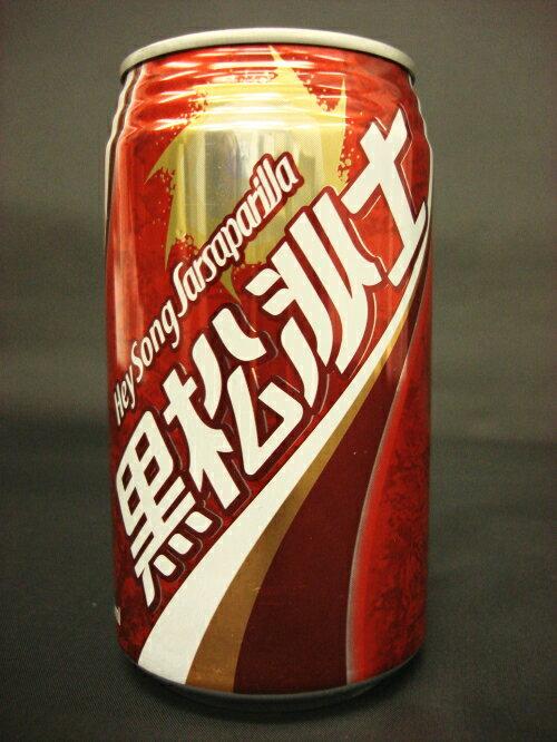 『黒松沙士』1ケース24缶入り台湾コーラとして人...の商品画像