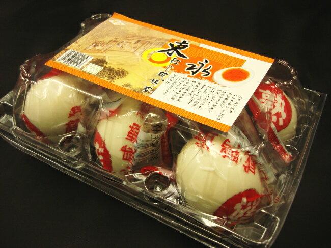中国茹塩蛋(茹で塩卵)お粥のトッピングとしても...の紹介画像2
