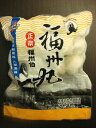 『新登場』正宗福州魚丸(さかな団子)白身魚(カレイ)のすり身団子ですお鍋やスープの具材にピッタリ♪【RCP】【おうち中華】