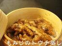 『モミジのトウチ蒸し』コラーゲンぷるぷるの国産の「モミジ」と国産黒豆を発酵させた「豆鼓(トウチ)」を蒸したこちら中華の定番珍味の一つです【RCP】05P03Se...