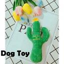 犬 犬用 おもちゃ サボテン かわいい ぬいぐるみ...
