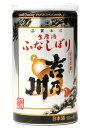 【生原酒ふなしぼり】180ml
