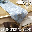 ジェニファーテイラー テーブルランナー Ciel Jennifer Taylor