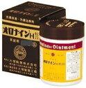 【第2類医薬品】オロナインH軟膏(瓶入) 250g 大塚製薬