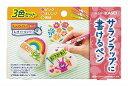 【メール便送料無料】サランラップに書けるペン 3色セット(ピンク・オレンジ・黄緑)