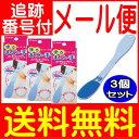 【3個セット】ユースキン セヌール 塗るまごの手【メール便送料無料/3個セット】