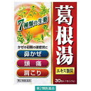 【第2類医薬品】葛根湯エキス顆粒SKT 30包 北日本