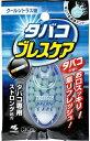 【3個セット】タバコブレスケア 30粒 小林製薬【メール便送料無料】
