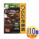 【10個セット】CoCo壱番屋 低糖質ビーフカレー 1袋入【小型宅配便】