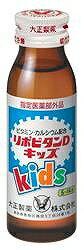【送料無料】大正製薬 リポビタンD キッズ 60本入