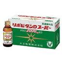 【ケース売り 送料無料】リポビタンDスーパー 100mlx50本 医薬部外品