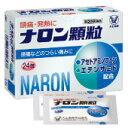 【第(2)類医薬品】ナロン顆粒 24包 大正製薬