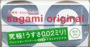 【コンドーム002】サガミオリジナル 0.02 12個いり