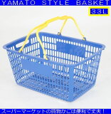 �����ܡ��ۡ�5�ĥ��åȡ���ѡ����㤤ʪ���������ݥ����2�ܢ���ư�褢���YAMATO STYLE BASKET���٤롪����8���о졪��SL-20��33��å����˥����ľ��������ס��ʥ��ڡ��������ޥ��Х����åȤȤ��Ƥ�͵���