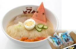 ご自宅用にどうぞお得な本場もりおか冷麺4食分袋入り(2食×2)