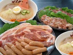 ボリュームたっぷりのお肉に本場盛岡冷麺2食セットの冷麺・焼肉パーティーセット