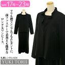 【レンタル】[YUKI TORII]女性礼服604 23号 fy16REN07
