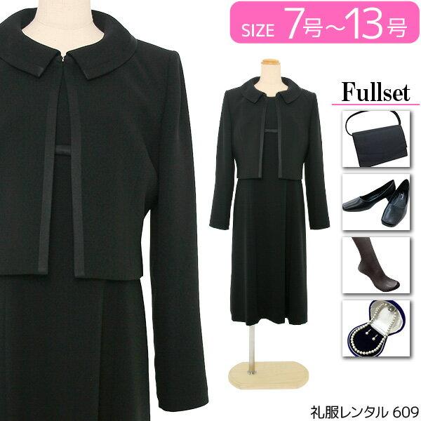 【レンタル】[フルセット]喪服 レンタル 礼服 ...の商品画像