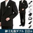 [フルセット][レンタル スーツ][BB体型]ダブル 礼服 レンタル フルセット[レンタル礼服][ブラックフォーマル][喪服 男性][レンタルスーツ][ブラックスーツ][ダブル][略礼服][喪服][男性][紳士][男][fy16REN07]