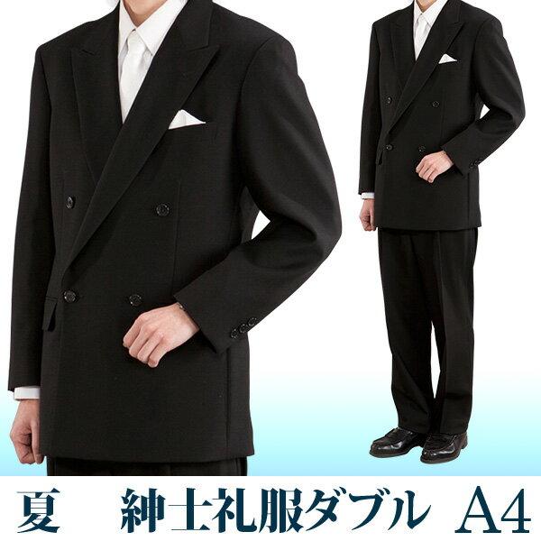 【レンタル】[夏A4ダブル][身長160〜165][78cm][ダブル]ダブル礼服A4[サマー][礼服レンタル][喪服レンタルfy16REN07