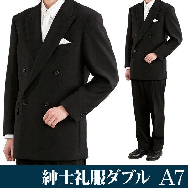 【レンタル】[A7ダブル][身長175〜180][84cm][ダブル]ダブル礼服A7[オールシーズン][礼服レンタル][喪服レンタル]fy16REN07