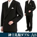【レンタル】[A8ダブル][身長180〜185][86cm][ダブル]ダブル礼服A8[オールシーズン][礼服レンタル][喪服レンタル]fy16REN07