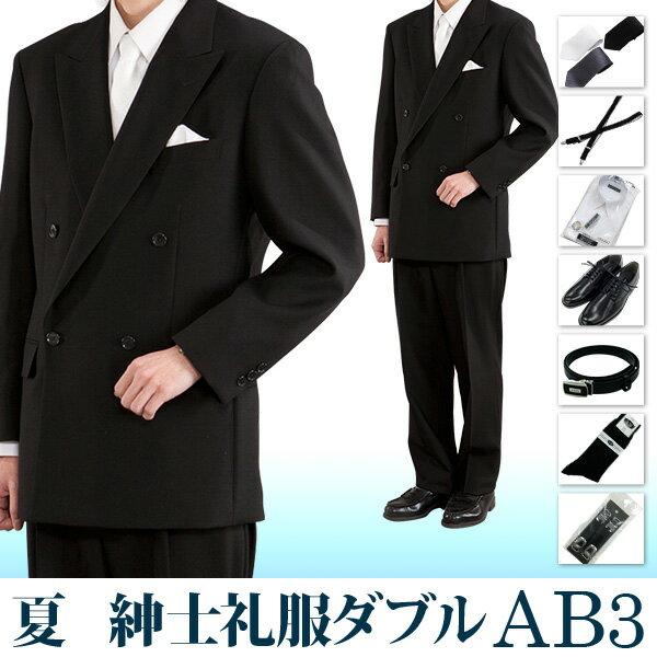 【レンタル】礼服 レンタル[夏AB3ダブル][身長155〜160cm][82cm][ダブル][フルセット]ダブル礼服AB3[サマー][礼服レンタル][喪服レンタル]fy16REN07