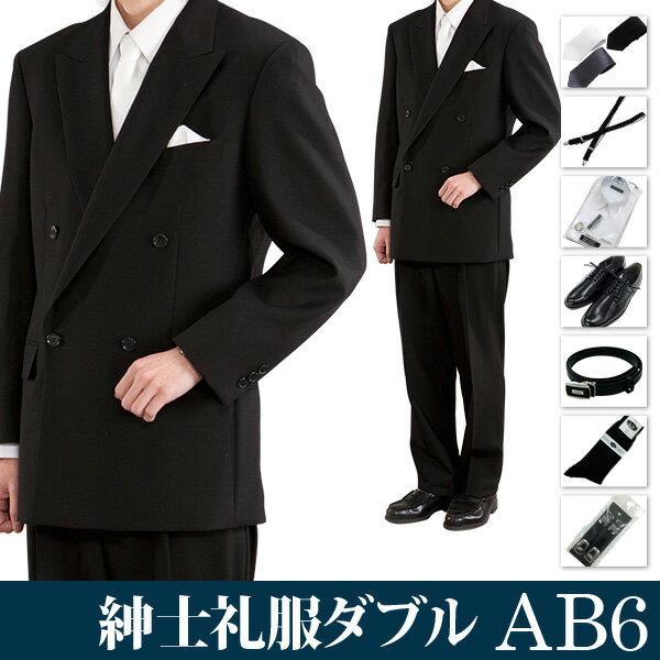 【レンタル】礼服 レンタル[AB6ダブル][身長...の商品画像