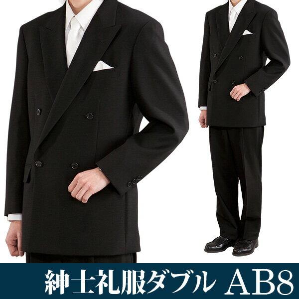 【レンタル】礼服 レンタル[AB8ダブル][身長180〜185][92cm][ダブル]ダブル礼服AB8[オールシーズン][礼服レンタル][喪服レンタル]fy16REN07