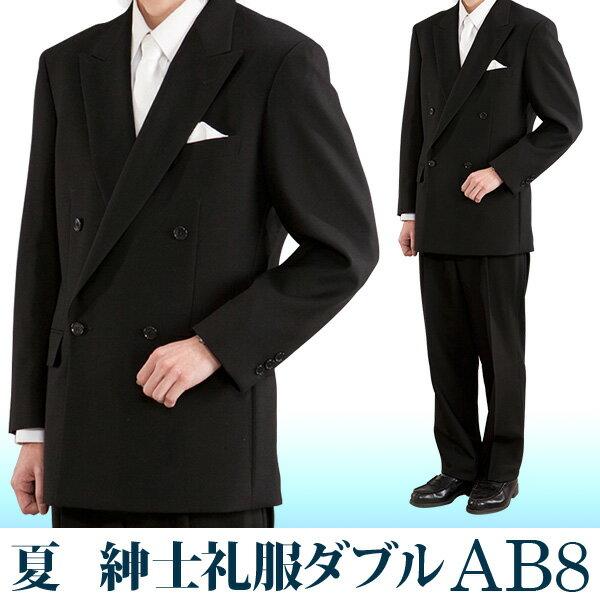 【レンタル】礼服 レンタル[夏AB8ダブル][身長180〜185][92cm][ダブル]ダブル礼服AB8[サマー][礼服レンタル][喪服レンタル]fy16REN07